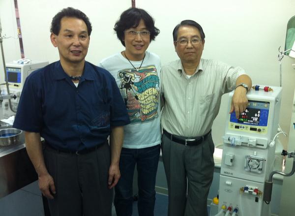 Haemodialysis JP