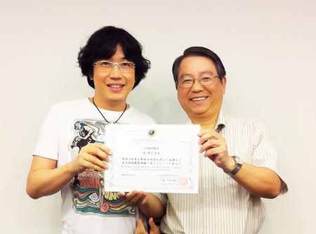 Hemodialysis Certification